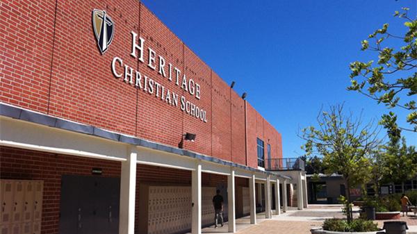 海瑞特基督中学.jpg